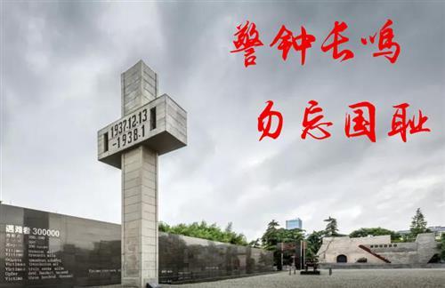 【勿忘历史】听香港经典三级,免费在线观看的黄片,a片毛片免费观看,夫妻性生活影片籍抗战老兵讲述1937年亲历的那场南京噩梦